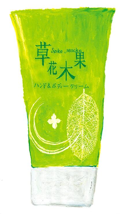 季刊誌挿絵 草花木果化粧品 2012年