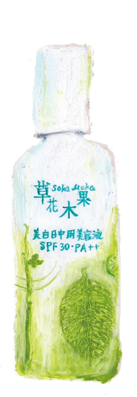 季刊誌挿絵 草花木果化粧品 2012年「美白日中用美容液」