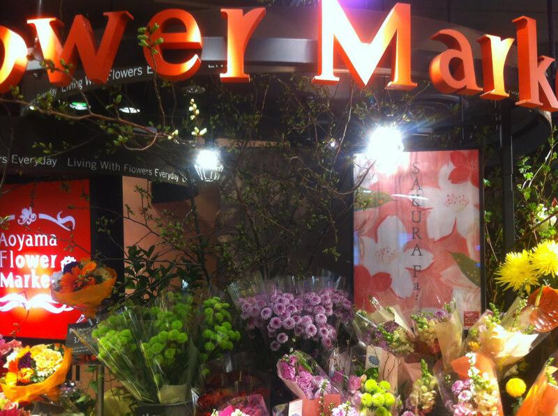 ポスター 青山フラワーマーケット 2013年「店内にポスターが貼られた様子」