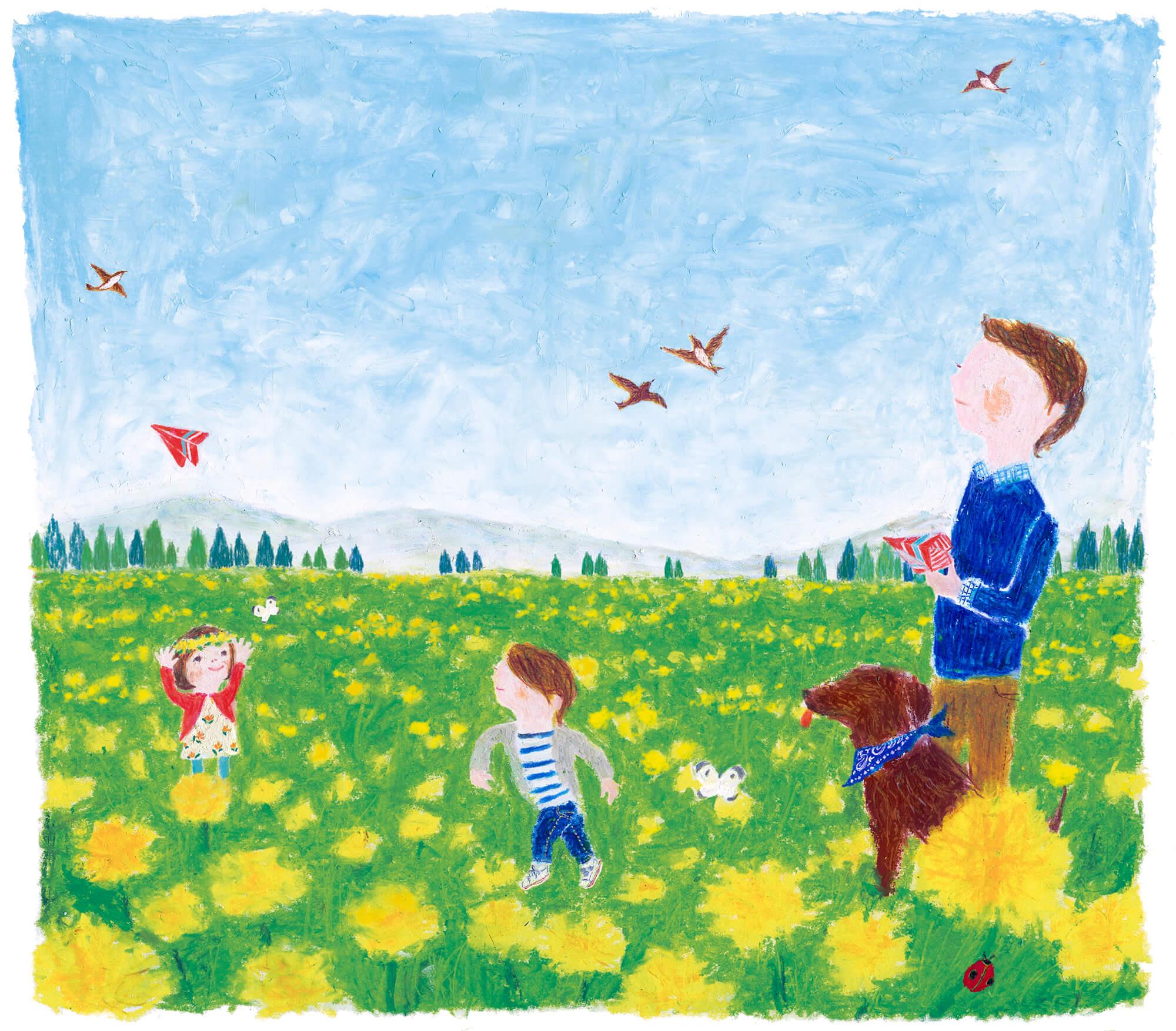 「すこやか健保」表紙絵 健保連 2014年「花畑で遊ぶ家族」