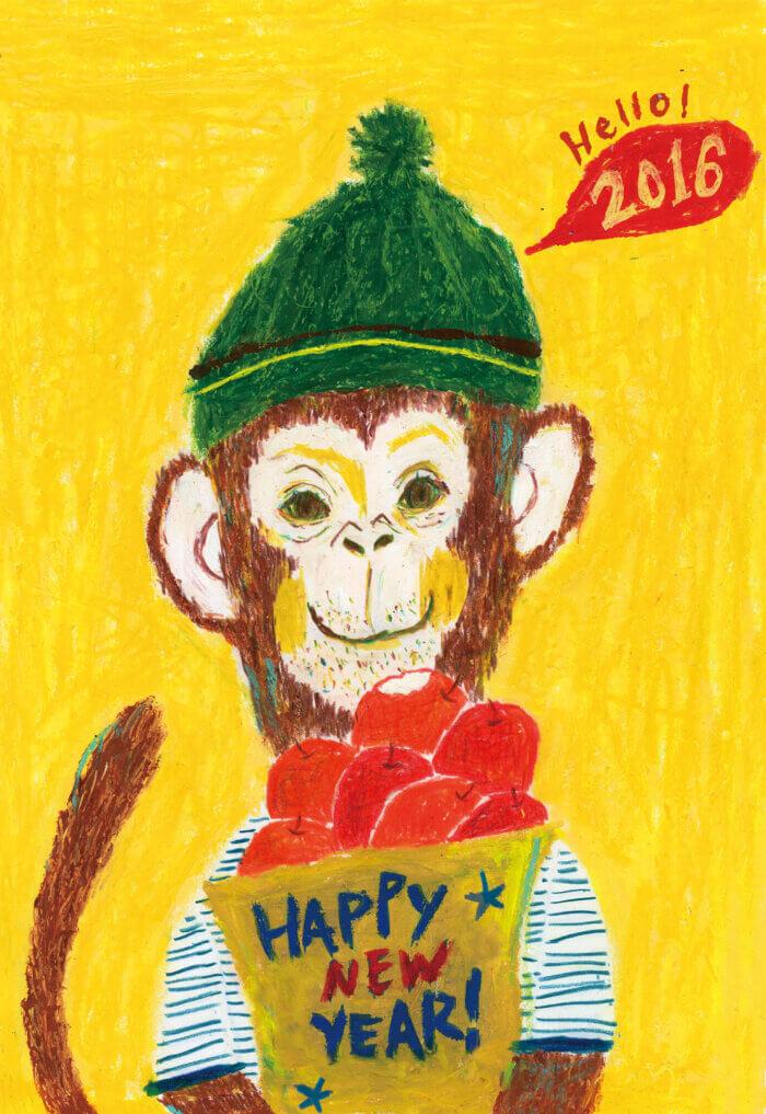 申年年賀状 カードボックス2015年