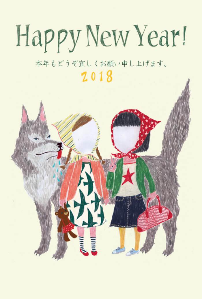 戌年年賀状 カメラのキタムラ 2017年「赤ずきんちゃん」