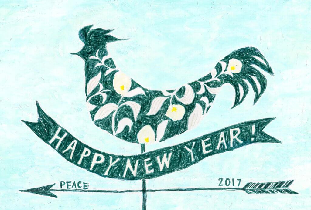 酉年年賀状 日本郵便2016年「にわとり」