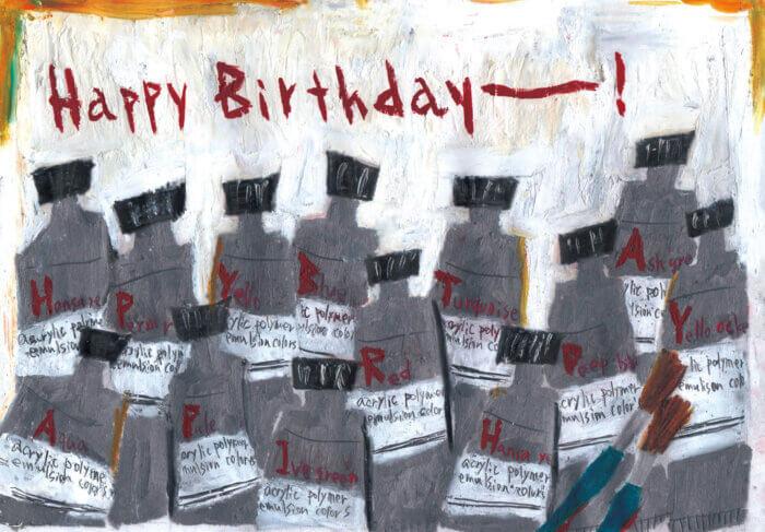 誕生日カード 翔泳社 2012年10月