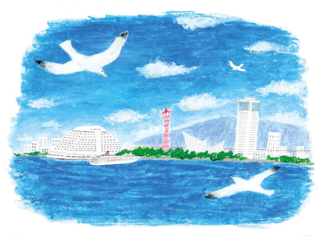 「ワンダフルコウベ」挿絵 2015年