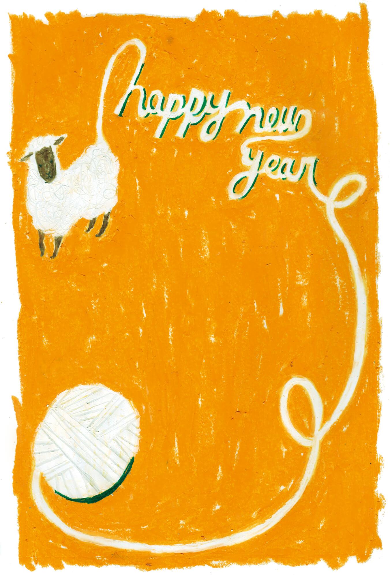 未年年賀状 カードボックス 2015年「New Year's card」