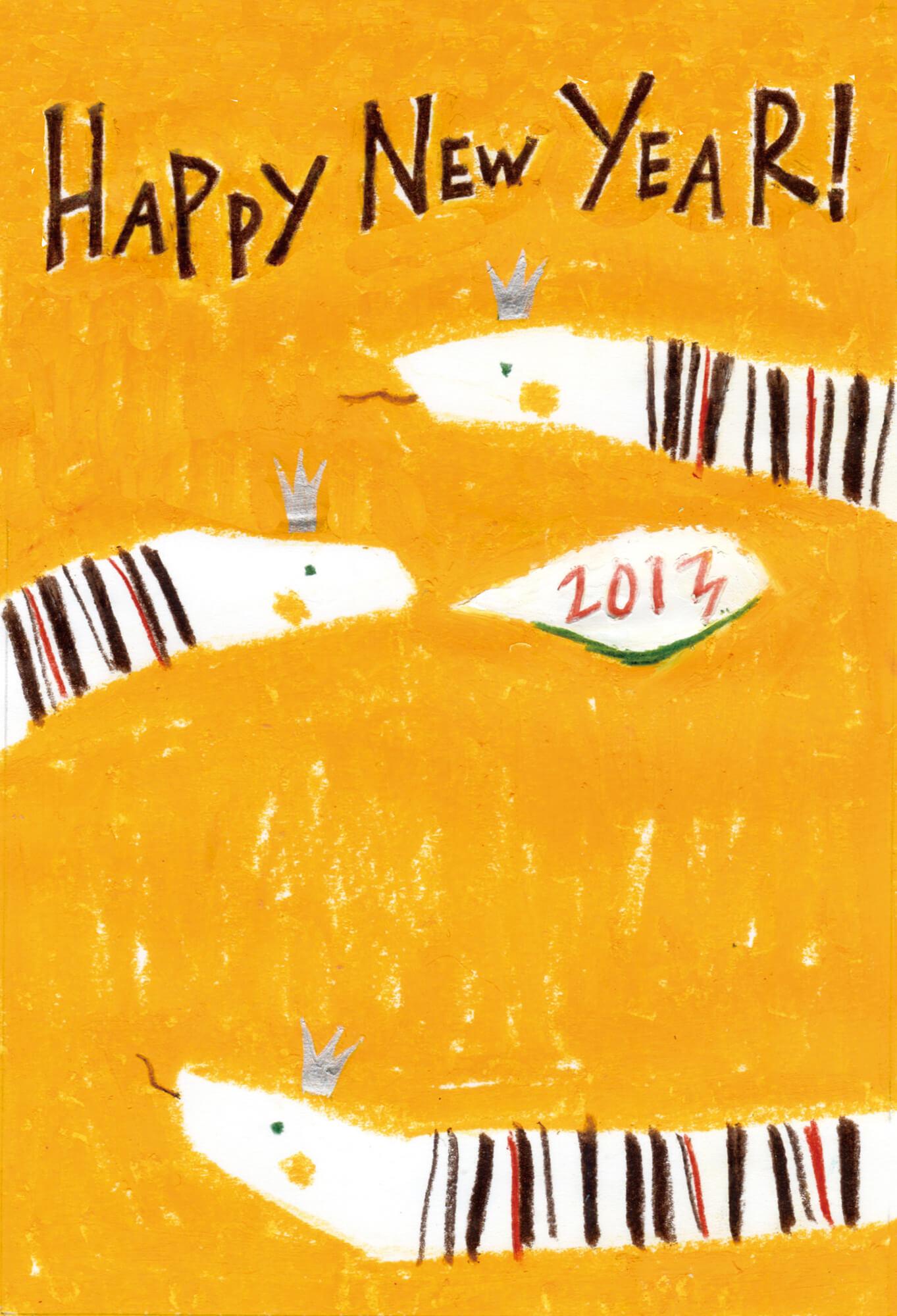 2012年巳年年賀状 ロフト