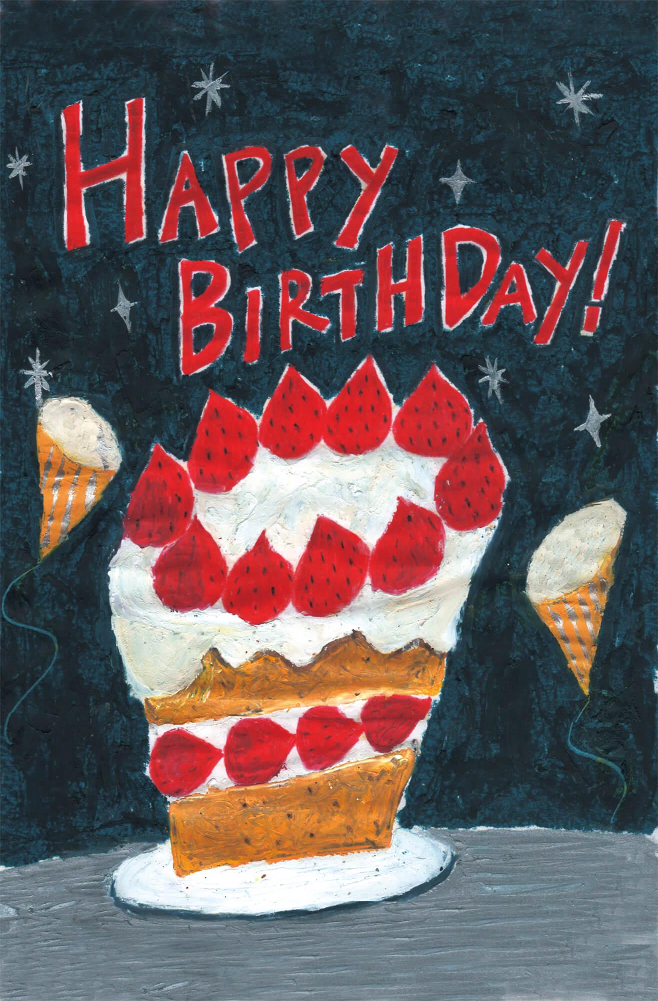 誕生日カード「ケーキ」 翔泳社