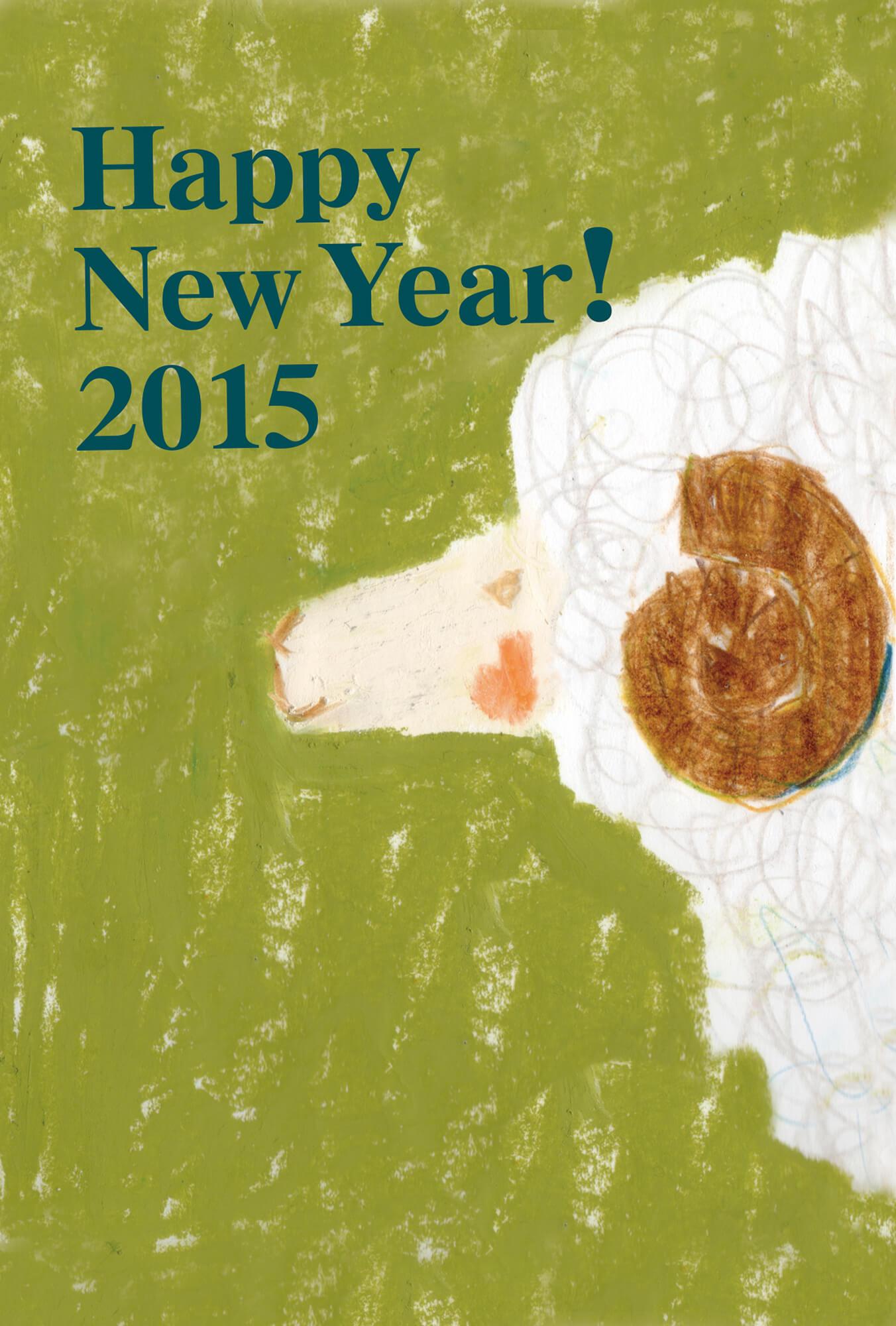 未年年賀状 カードボックス「羊」2015