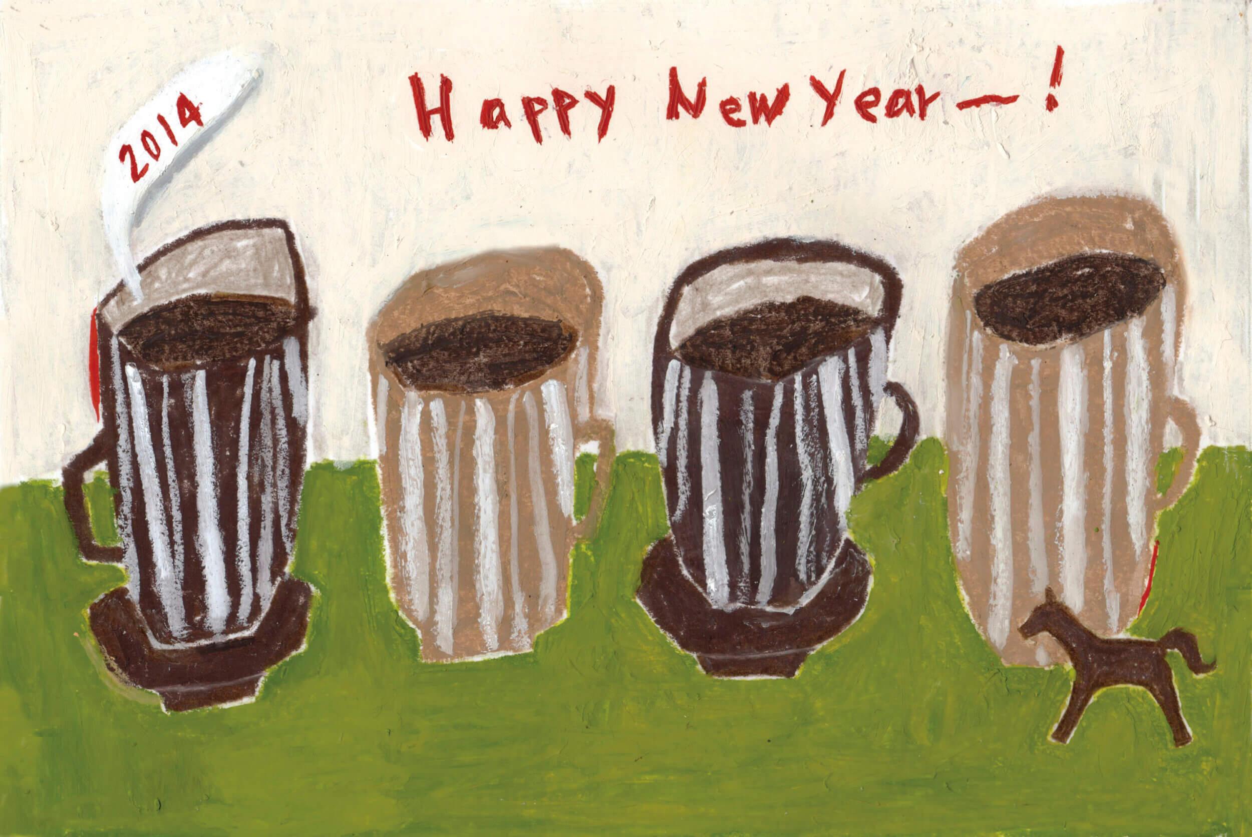 午年年賀状 カードボックス2014年「コーヒーと馬」