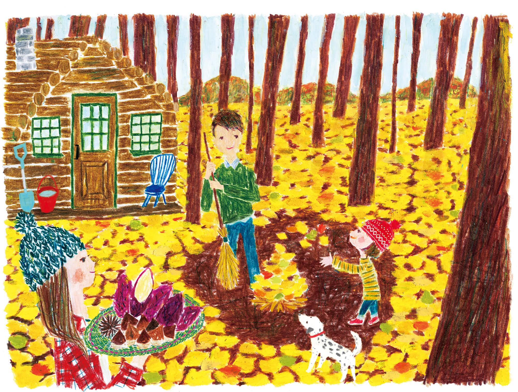「すこやか健保」表紙絵 健保連「落ち葉で焼き芋」
