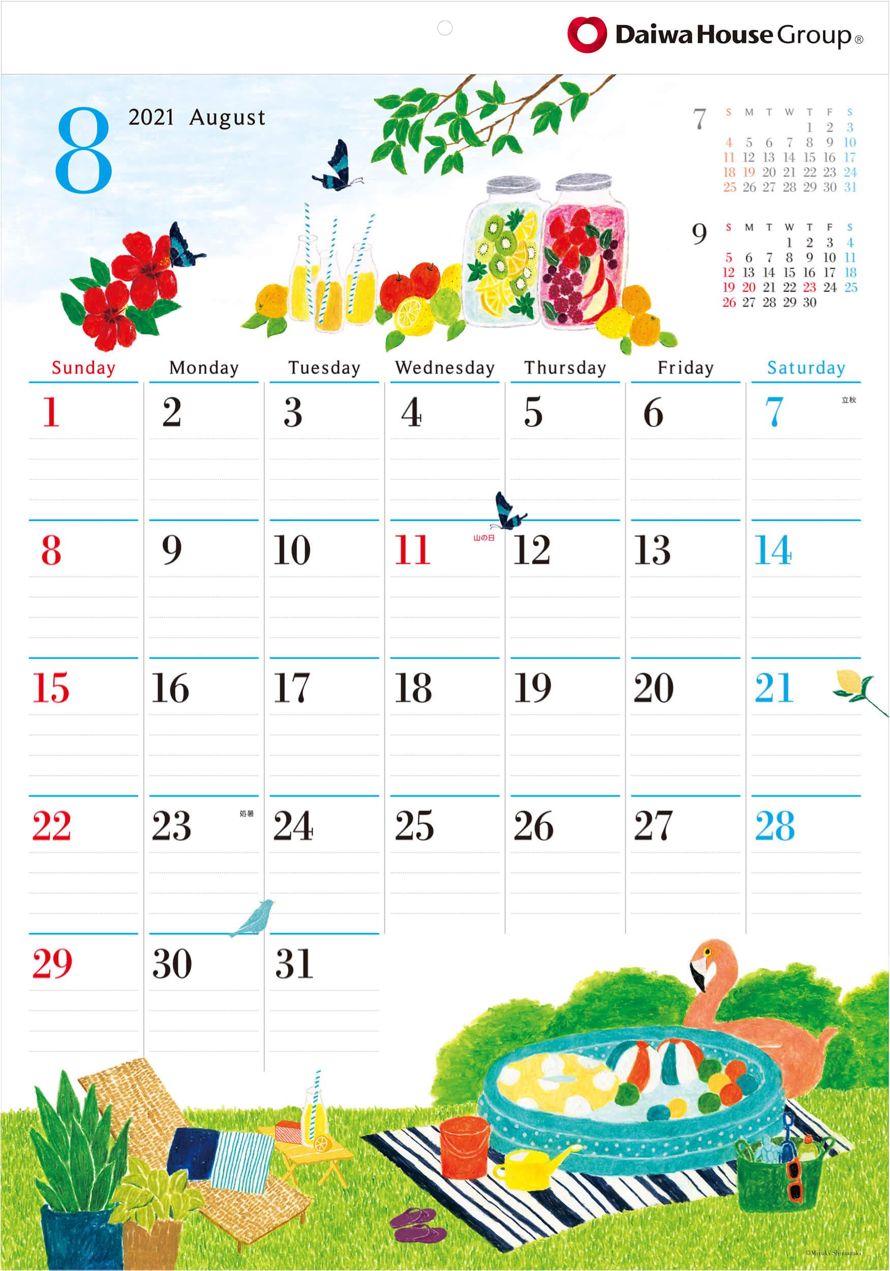 2021年カレンダー ダイワハウス「8月常夏」
