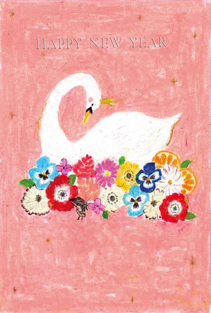 酉年年賀状 カードボックス2016年「白鳥」