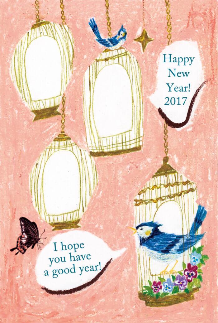 酉年年賀状 GFP2016年「鳥」