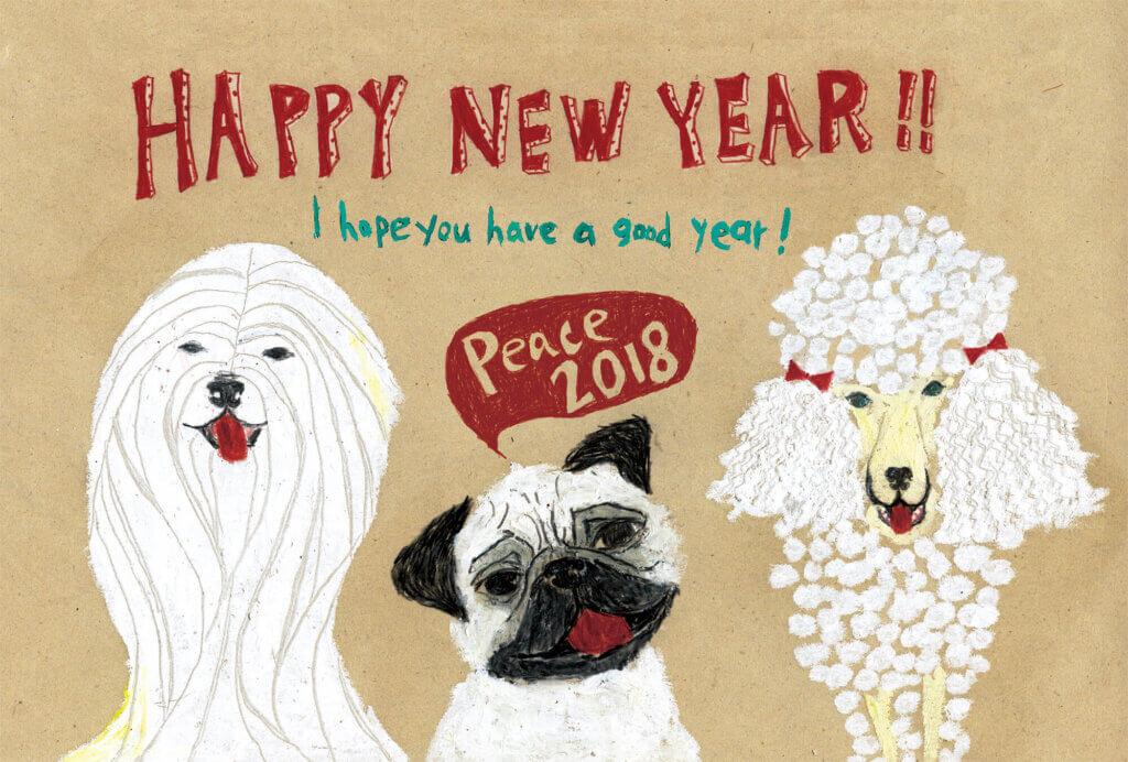 戌年年賀状 カードボックス2017年「犬」